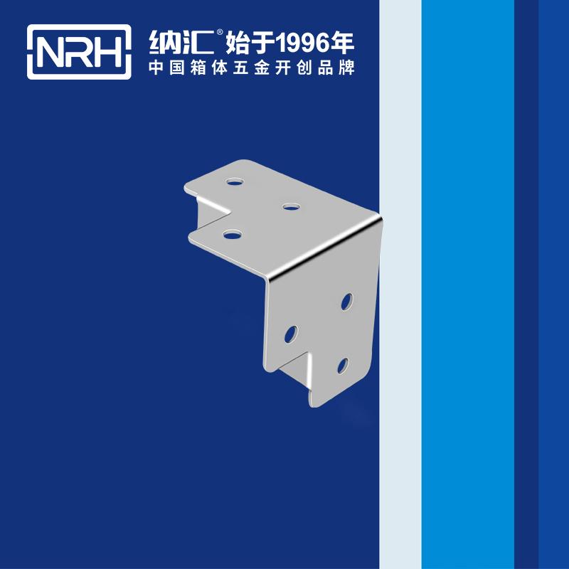 纳汇/NRH 木箱包边厂家直销 7605-54