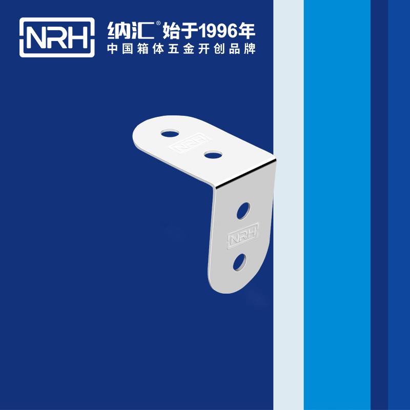 纳汇/NRH 军用箱木箱包边 7607-41