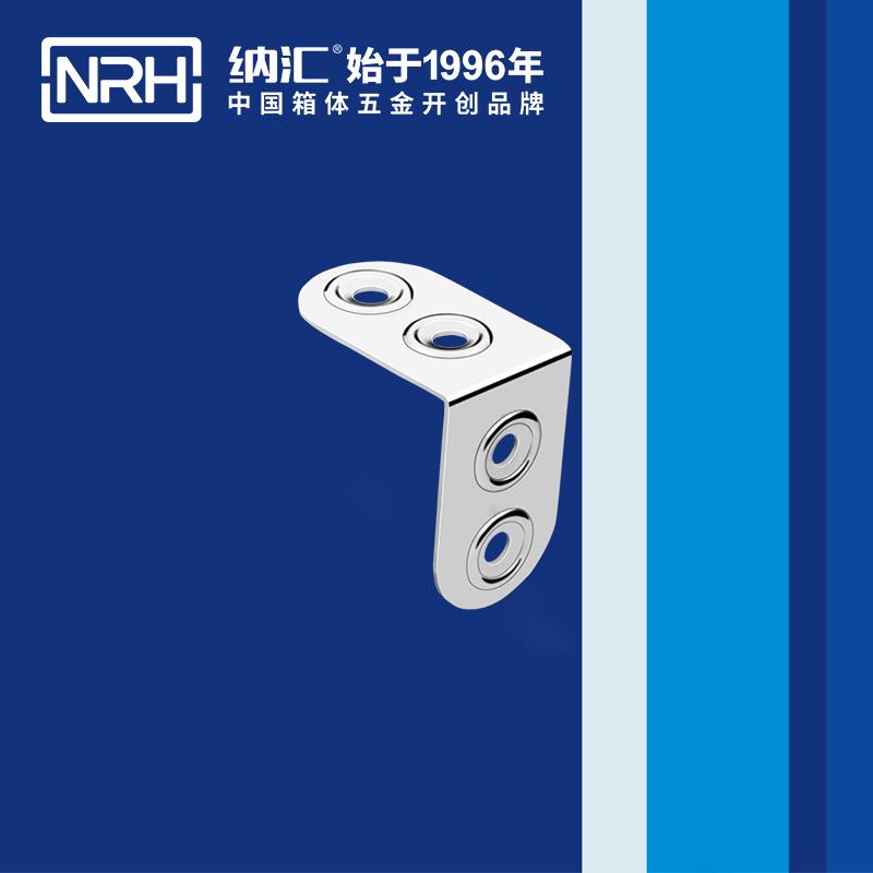 纳汇/NRH 铝箱箱包五金包边 7607-41-1