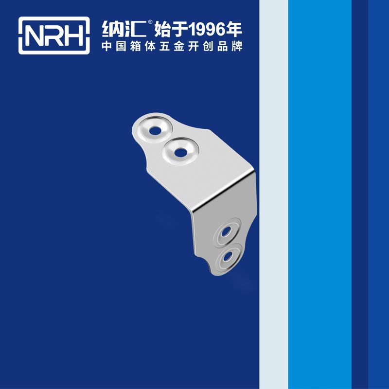 纳汇/NRH 箱包包边生产厂家 7608-52