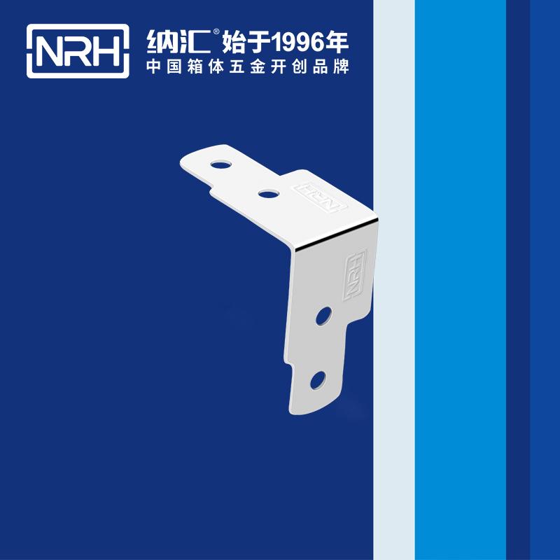 纳汇/NRH 工具箱护角码  7613-45