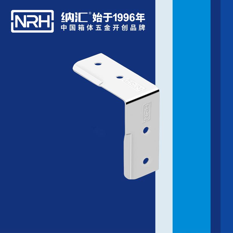 纳汇/NRH 工具箱厂家角码 7615-47