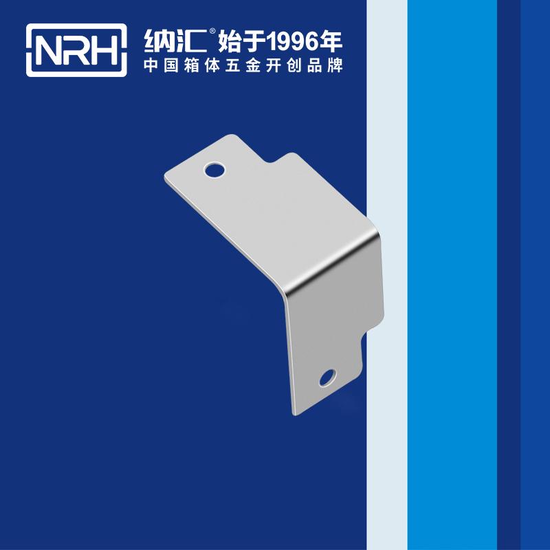 纳汇/NRH 箱包五金角码 7624-34