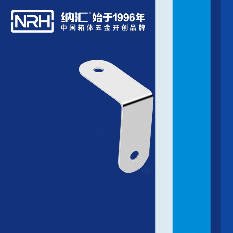 纳汇/NRH 木箱铁角码 7616-28