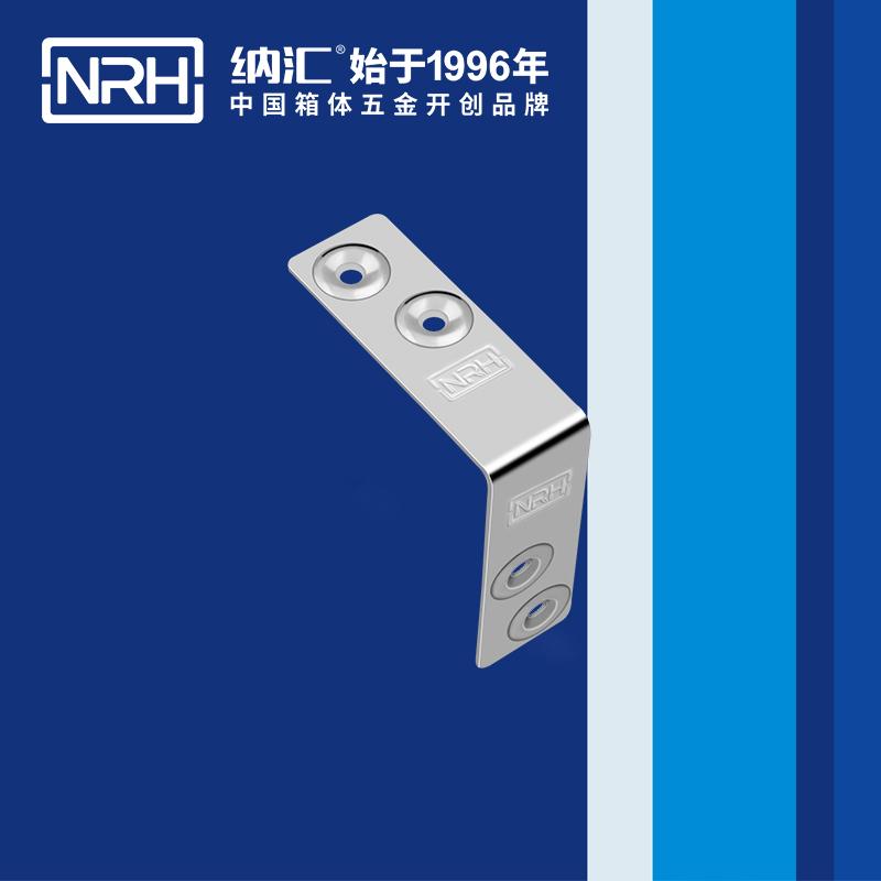 纳汇/NRH 直角三角角码 7625-62