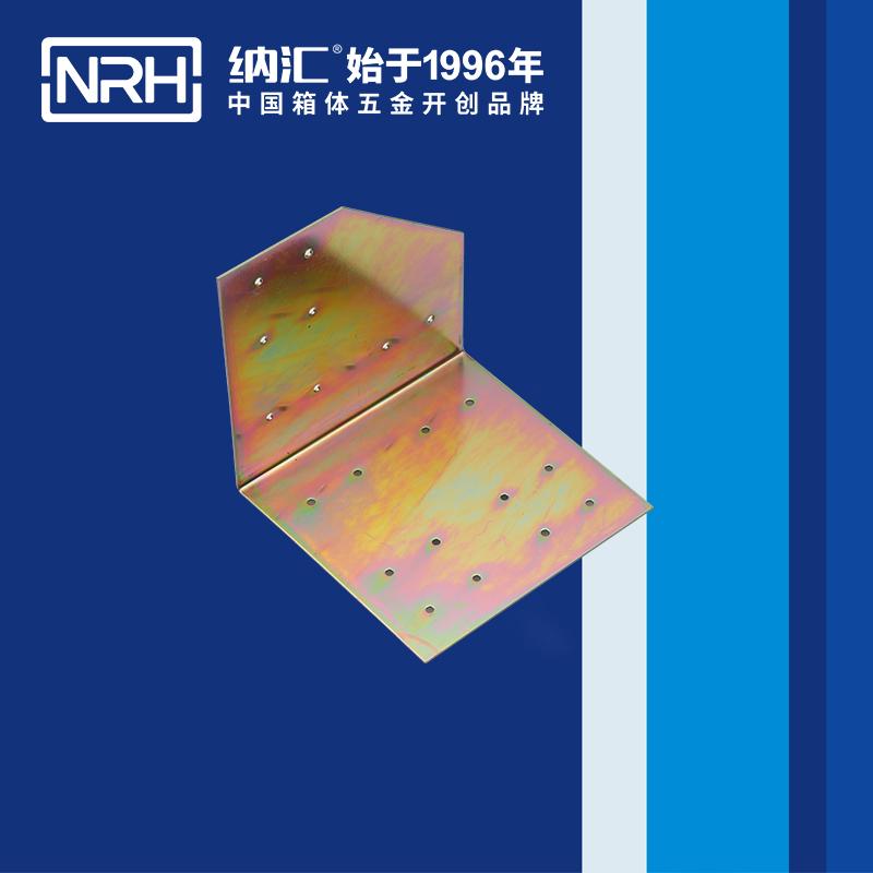 纳汇/NRH 铝箱护角角码  7628-96L