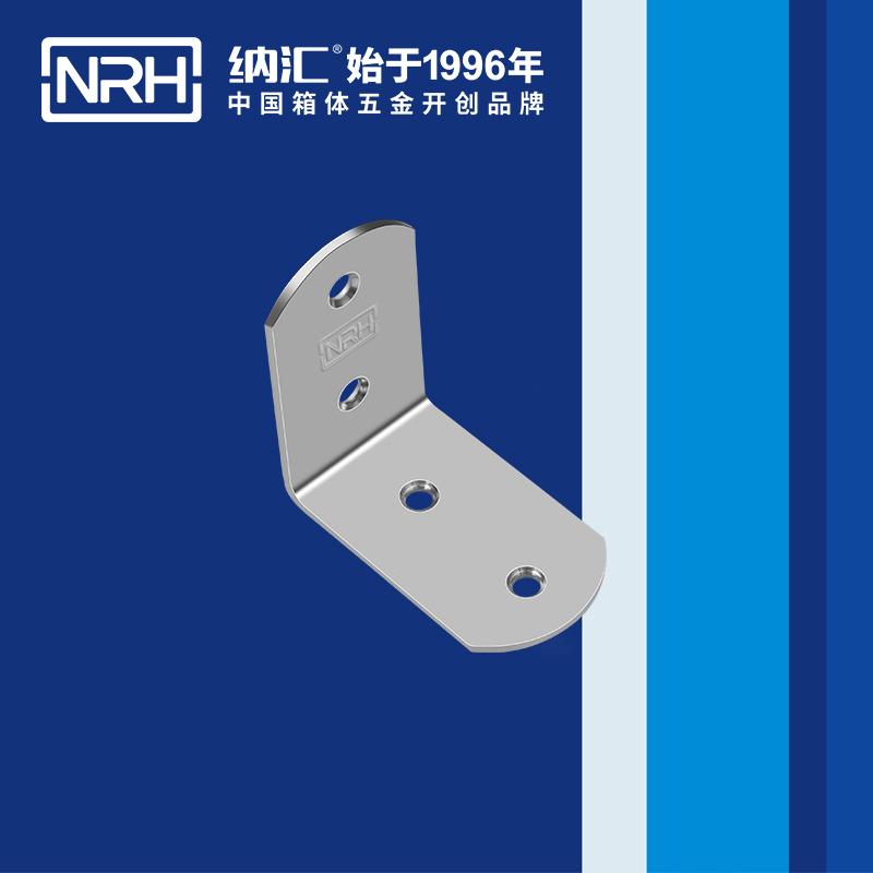 纳汇/NRH 工具箱五金角码 7631-65