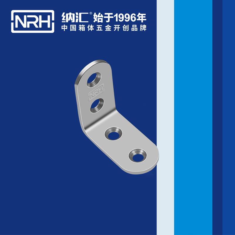 纳汇/NRH 木箱航空箱角码 7632-40