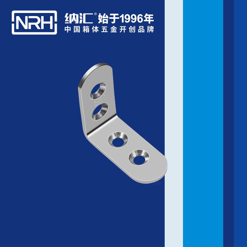 纳汇/NRH 球形护角角码  7632-45