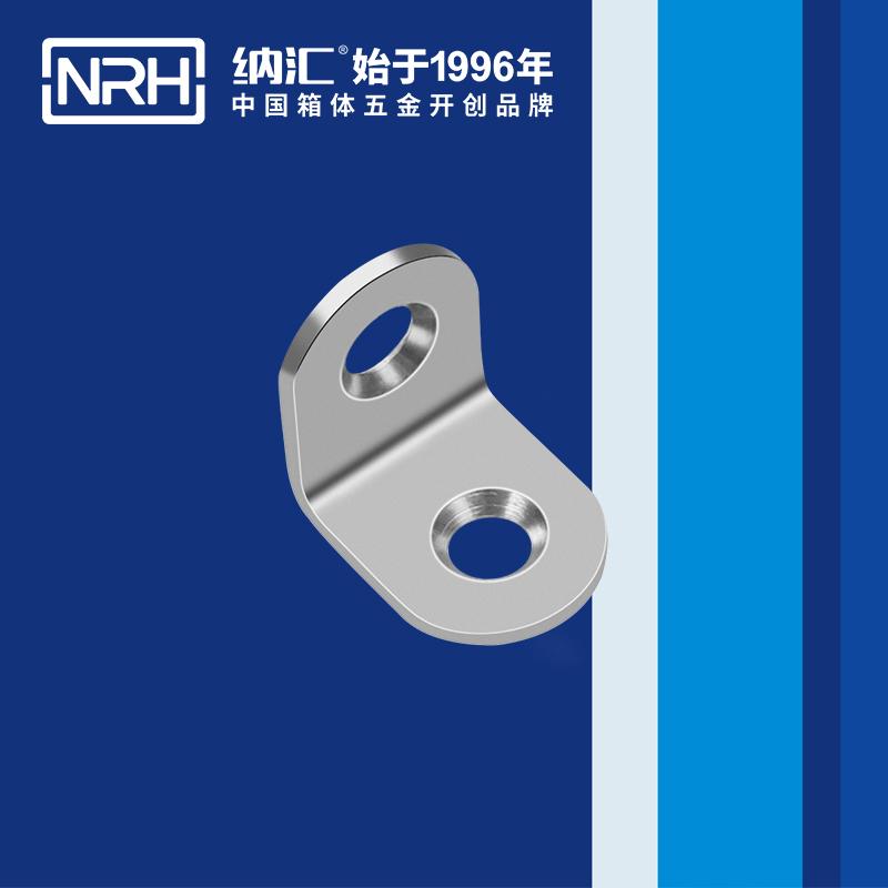 纳汇/NRH 工具箱厂家角码  7633-20