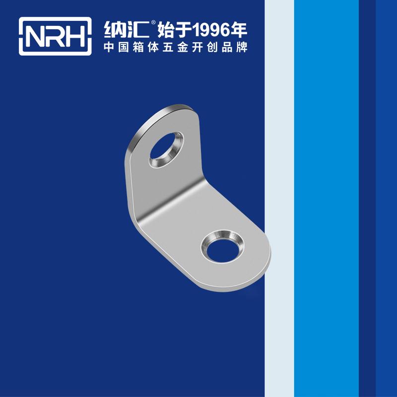 纳汇/NRH 工具箱角码  7633-25