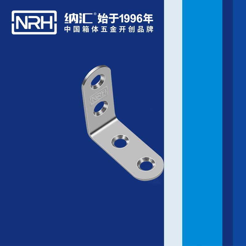 纳汇/NRH 木箱铁皮护角角码  7633-40