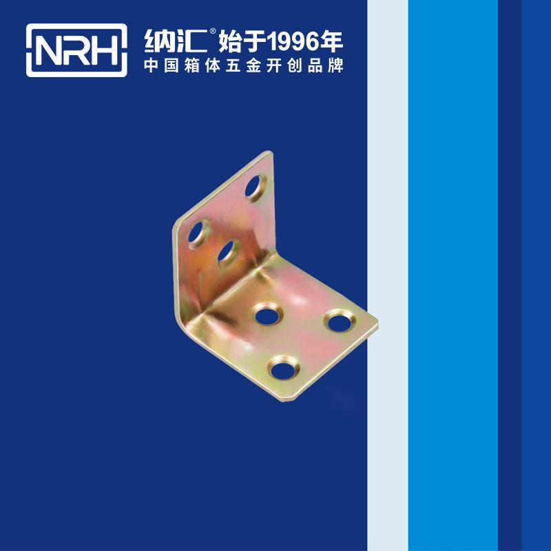纳汇/NRH 军用箱护角角码  7634--30