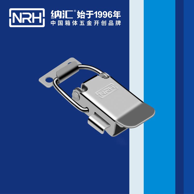 纳汇/NRH 上海航空箱搭扣 5808-57s