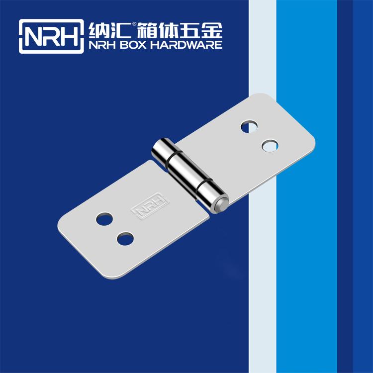 NRH/纳汇 箱包合页配件 8209-32
