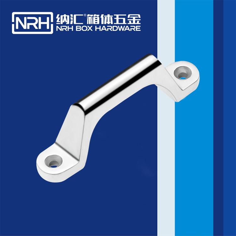 NRH/纳汇 工业器材箱拉手 4646-80