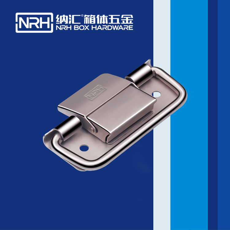 NRH/纳汇 五金拉手扣厂家 5201-89