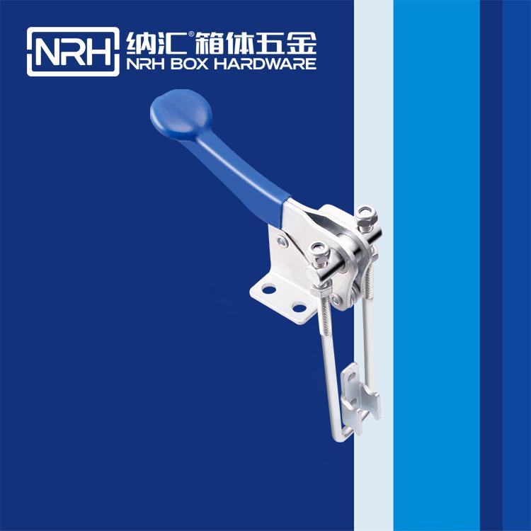 纳汇/NRH 3102-125 门闩式夹钳