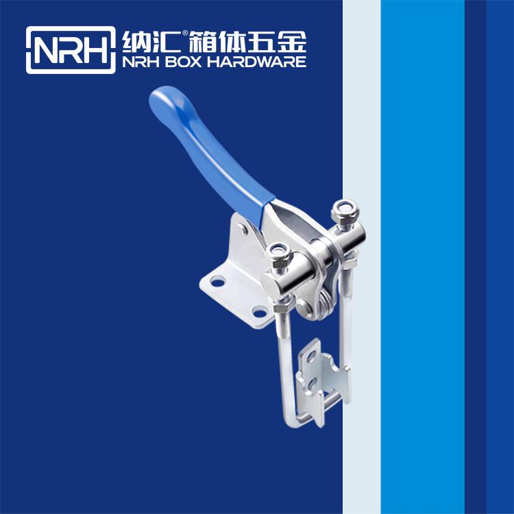 纳汇/NRH 3102-140 门闩式夹钳