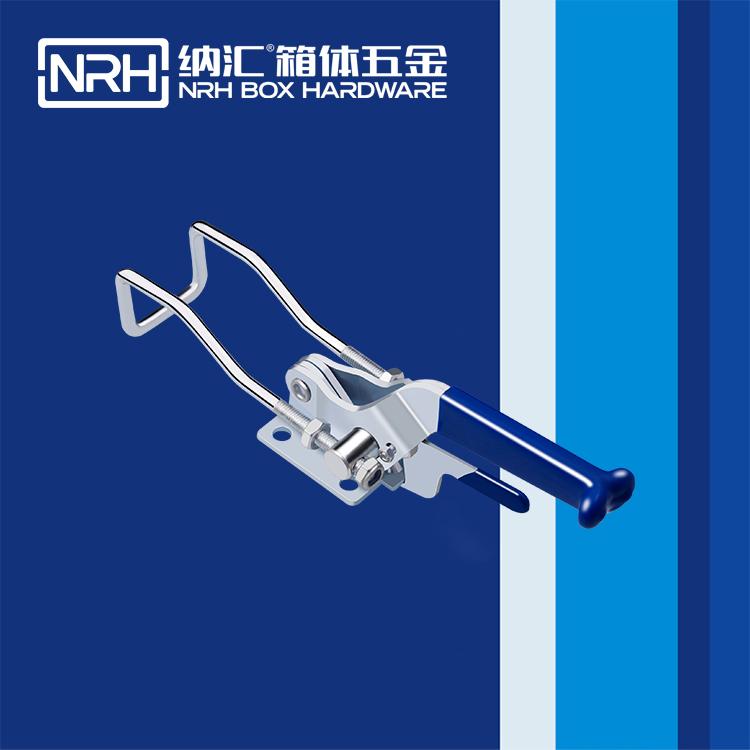纳汇/NRH 3103-267S 门闩式夹钳