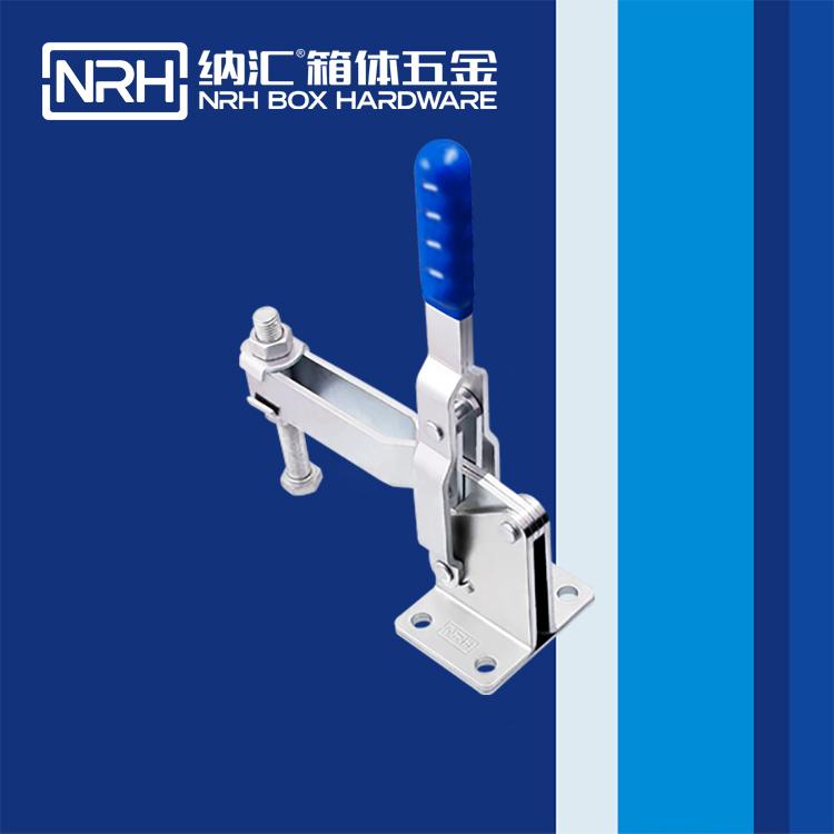 纳汇/NRH 3201-230  垂直式夹具