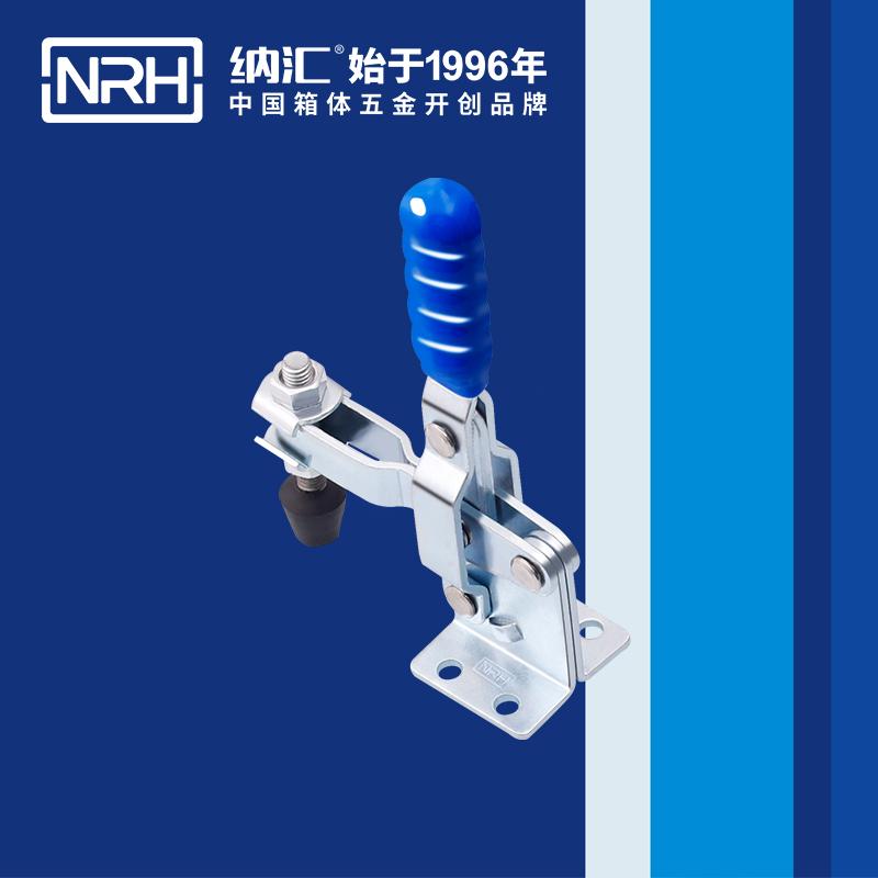 纳汇/NRH 3202-98 垂直式夹具