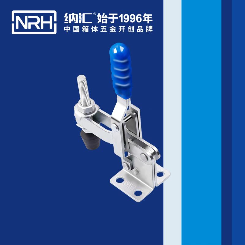 纳汇/NRH 3202-113  垂直式夹具
