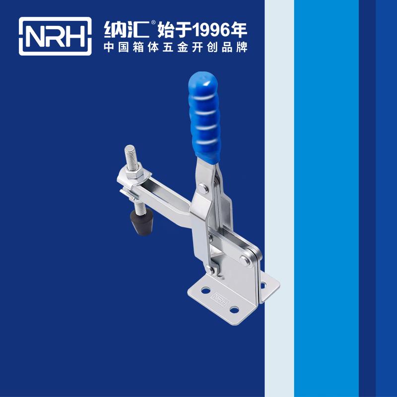 纳汇/NRH 3202-145 垂直式夹具