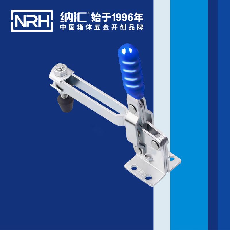 纳汇/NRH 3202-147 垂直式夹具
