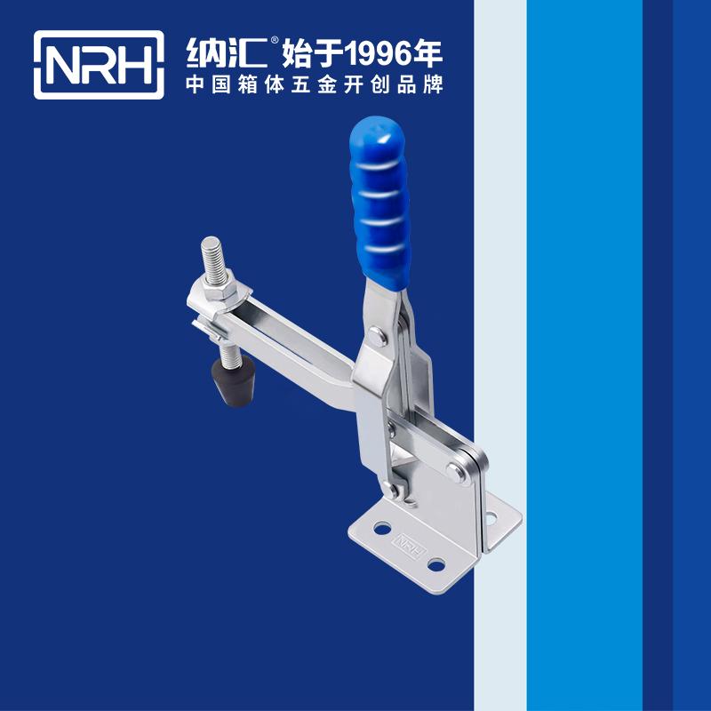 纳汇/NRH 3202-210 垂直式夹具