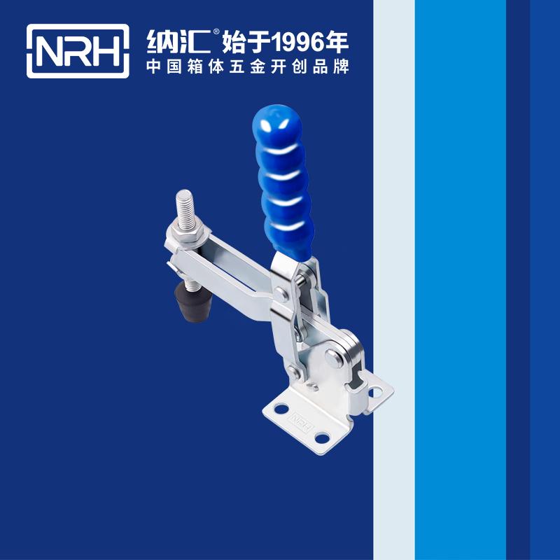 纳汇/NRH 3203-145 垂直式夹具