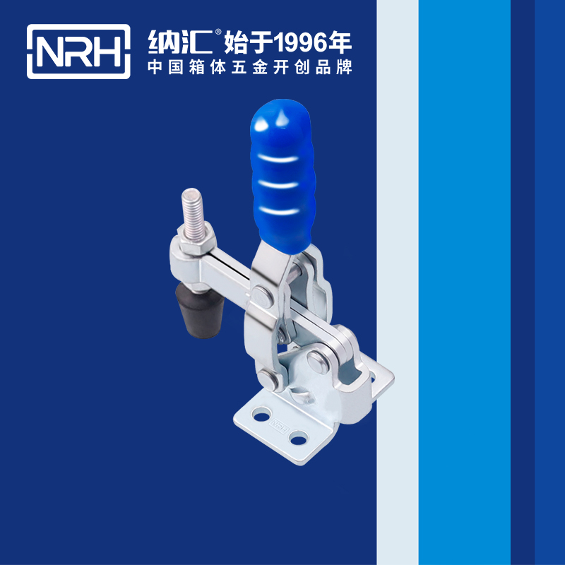 纳汇/NRH 3204-68 垂直式夹具
