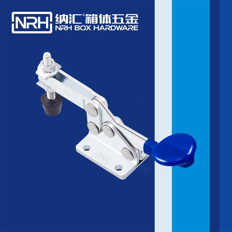 纳汇/NRH 水平式夹钳 3308-113