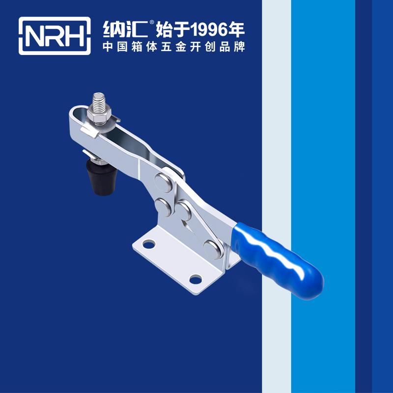 纳汇/NRH 水平式夹钳 3301-146