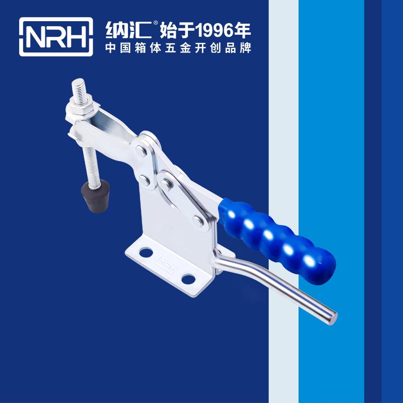 纳汇/NRH 水平式夹钳 3301-234-1