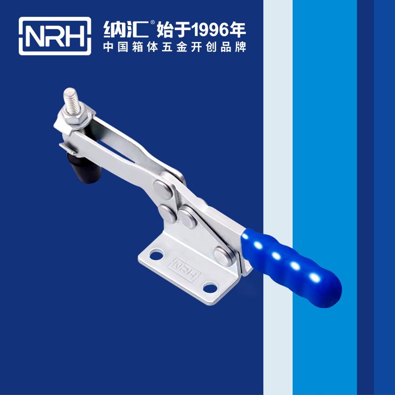 纳汇/NRH 水平式夹钳 3301-260