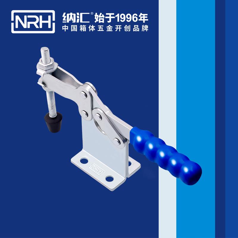 纳汇/NRH 水平式夹钳 3301-293