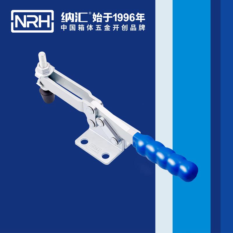 纳汇/NRH 水平式夹钳 3301-295