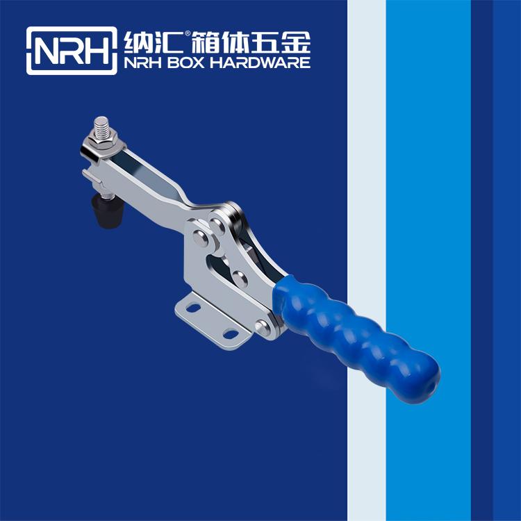 纳汇/NRH 水平式夹钳 3307-225