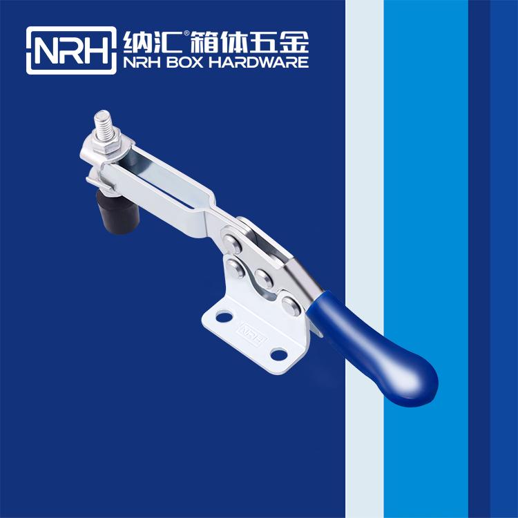 NRH/纳汇 3305-149  90度水平式夹钳