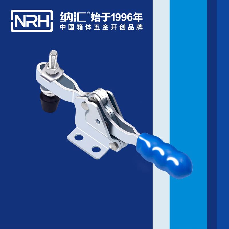 纳汇/NRH 3302-118  90度水平式夹钳