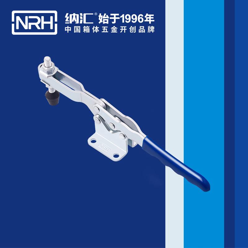 纳汇/NRH 水平式夹钳 3303-297