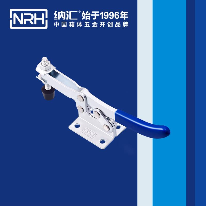 纳汇/NRH 3304-196  90度水平式夹钳