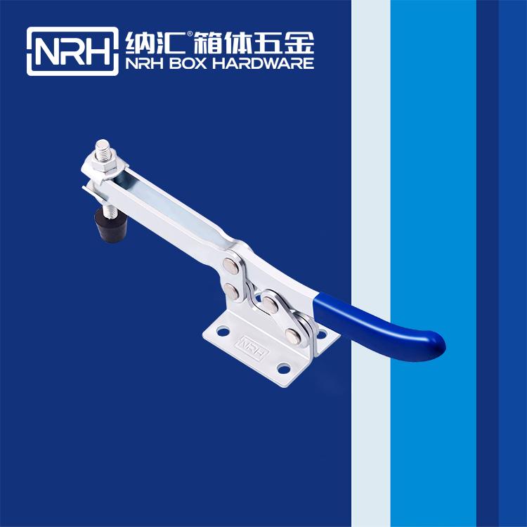 NRH/纳汇 3304-233  90度水平式夹钳