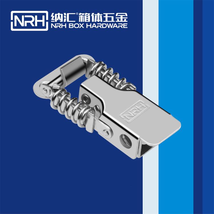 纳汇/NRH 应急滚塑箱弹簧搭扣 5501-52