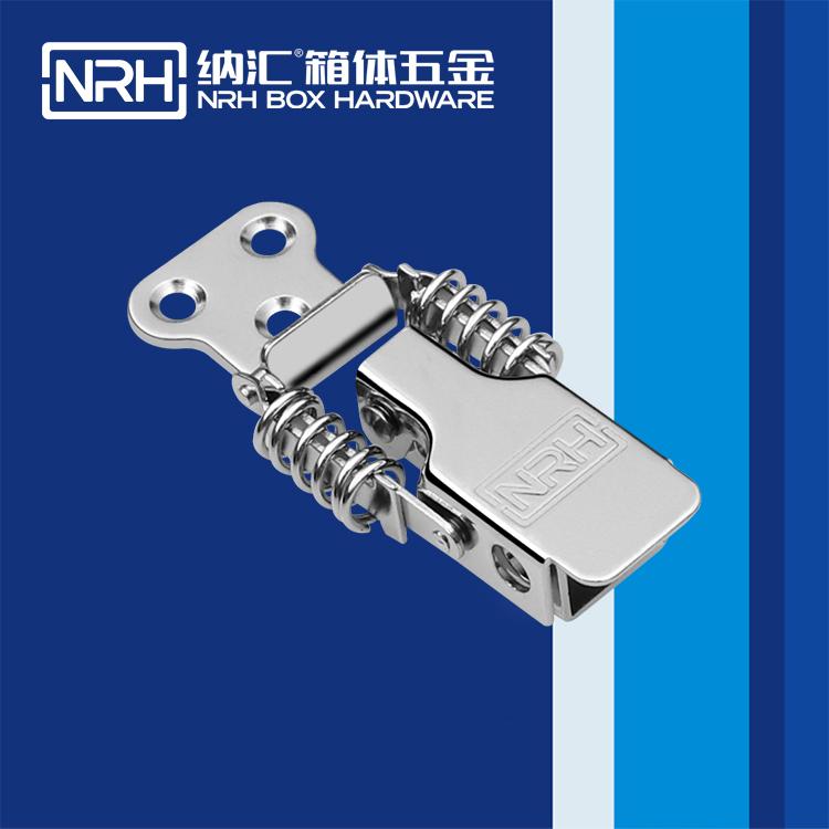 纳汇/NRH 食品机械弹簧锁扣 5501-52-1