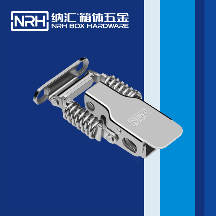 纳汇/NRH 灭菌消毒盒 弹簧搭扣 5501-64