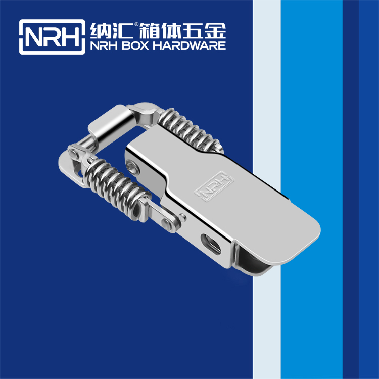 纳汇/NRH 豆浆保温桶箱扣厂家 5501-102
