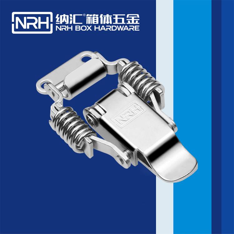 纳汇/NRH 不锈钢弹簧搭扣  5502-59