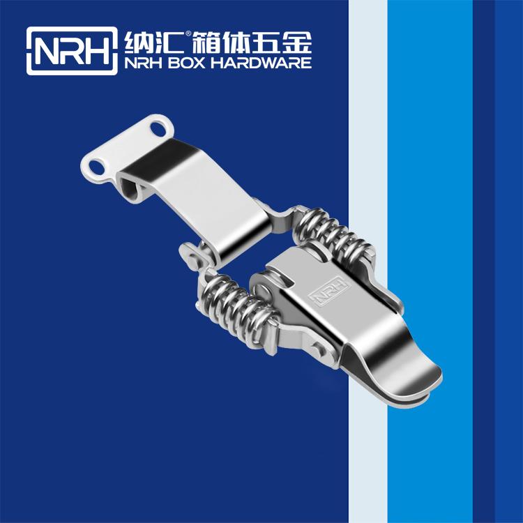 纳汇/NRH  消防箱锁扣弹簧搭扣 5502-59-1